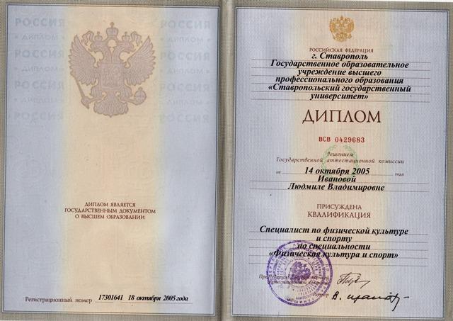 Банк рефератов дипломов почетные